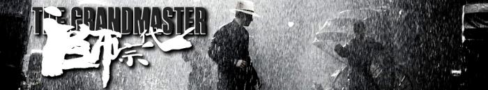 the-grandmaster-5446711807ae6
